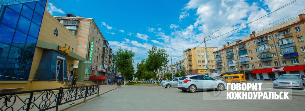 Фото Южноуральск